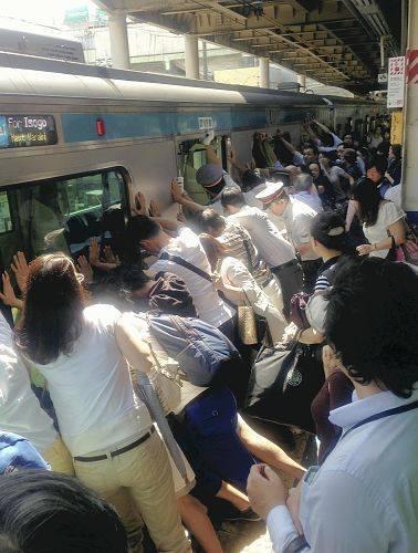 Japan News Photo Exhibition