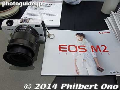 Available only in Japan. Mirrorless EOS M2 camera.