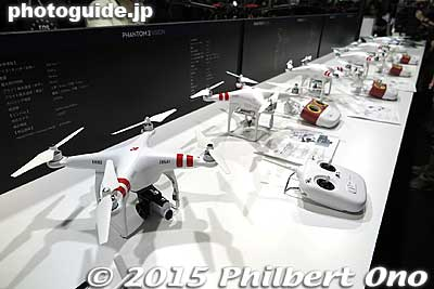 Low-end quadcopters from DJI.