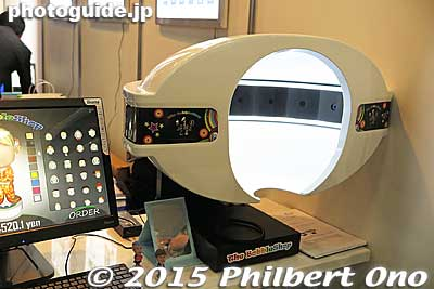 3D capture of your face for a 3D printout. From Mutoh.
