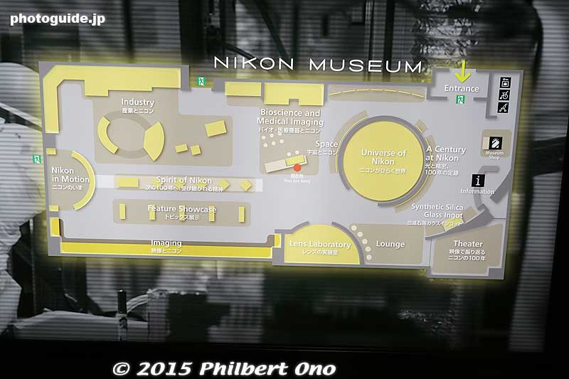 Nikon Museum's floor layout.