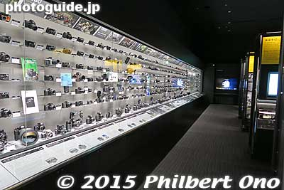 Nikon Museum