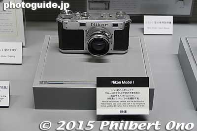 Nikon's first camera.
